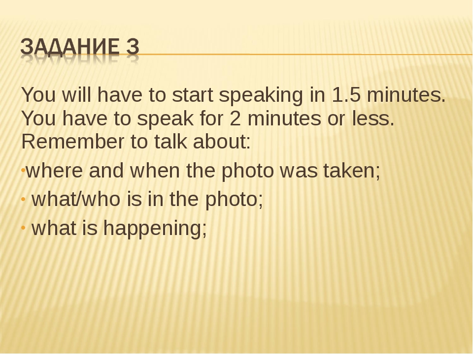 You will have to start speaking in 1.5 minutes. You have to speak for 2 minut...