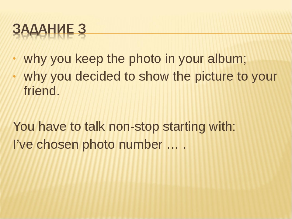 why you keep the photo in your album; why you decided to show the picture to...