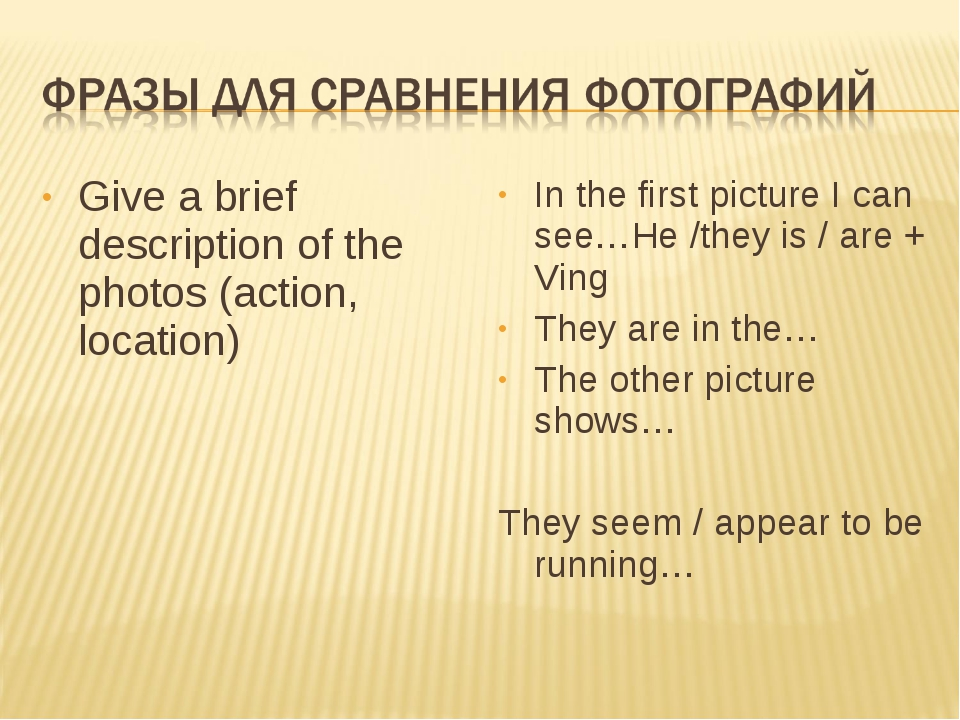 Give a brief description of the photos (action, location) In the first pictur...