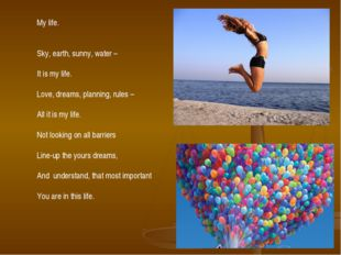 My life. Sky, earth, sunny, water – It is my life. Love, dreams, planning, ru