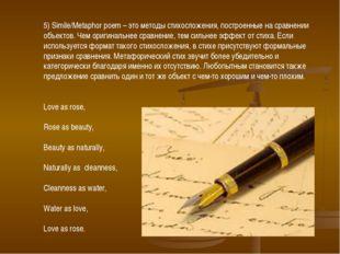 5) Simile/Metaphor poem – это методы стихосложения, построенные на сравнении