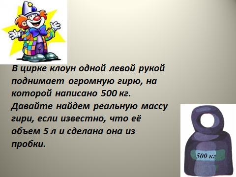 hello_html_3e60106e.png