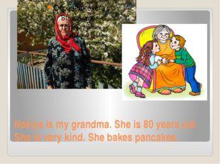 Nakiya is my grandma. She is 80 years old. She is very kind. She bakes pancak