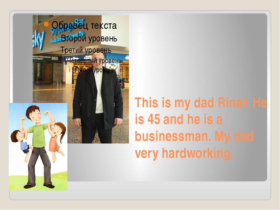 This is my dad Rinat. He is 45 and he is a businessman. My dad very hardworki...