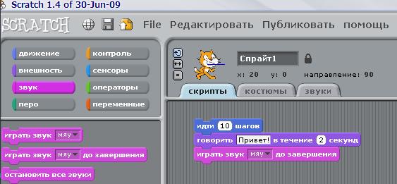 hello_html_25e4c7d3.png