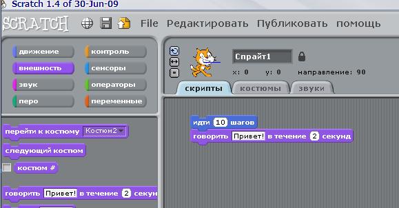 hello_html_m54bda25e.png