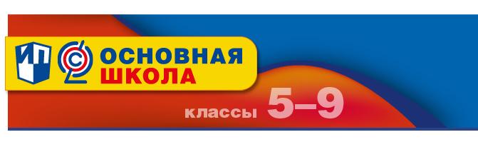 http://prosv.ru/Attachment.aspx?Id=26571
