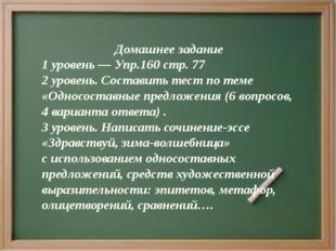 Рефлексия «Таблица ЗХУ» сегодня на уроке я узнал... в группе работать мне бы