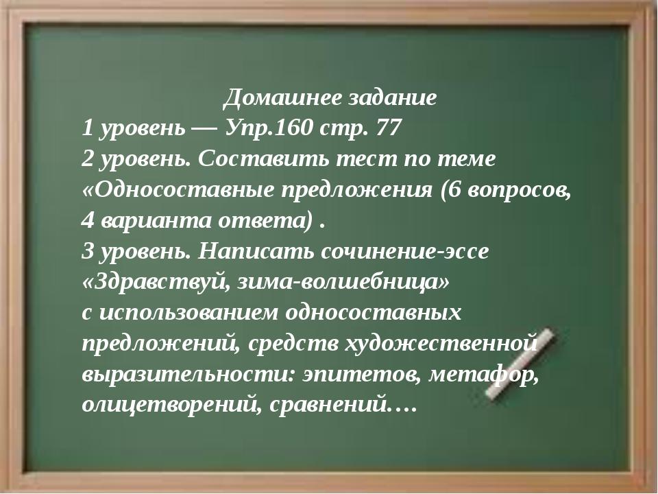 Рефлексия «Таблица ЗХУ» сегодня на уроке я узнал... в группе работать мне бы...