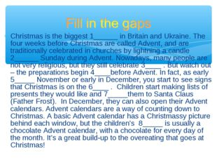 Christmas is the biggest 1______ in Britain and Ukraine. The four weeks befor