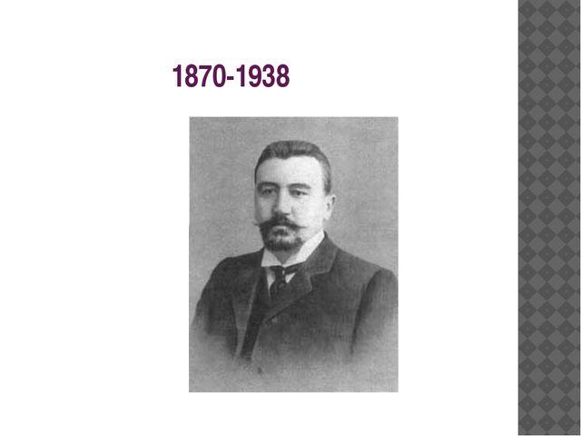 1870-1938