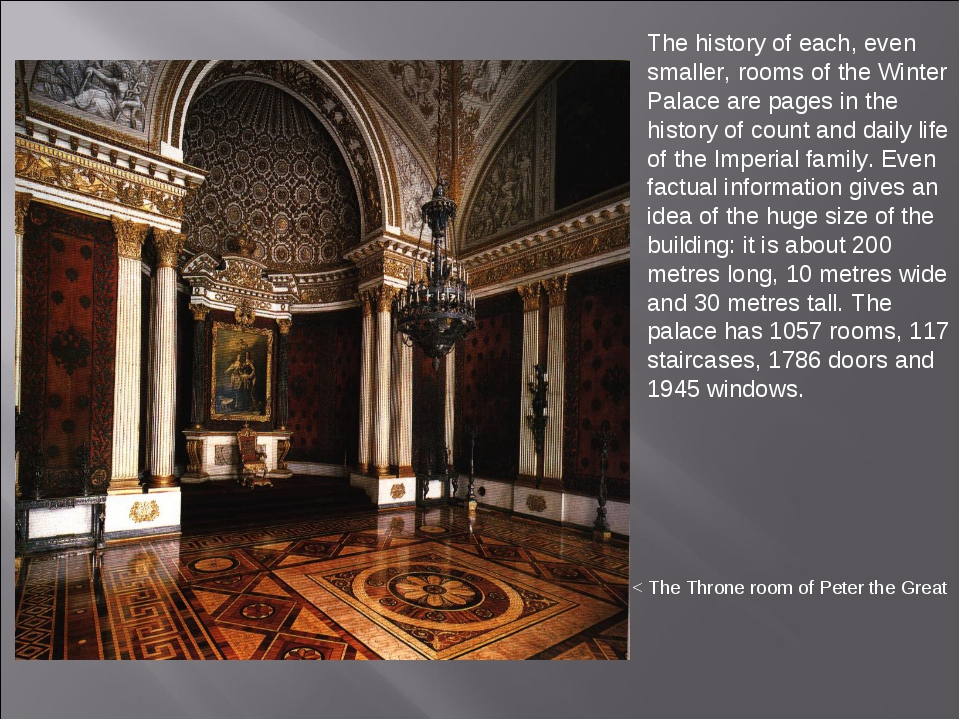 The history of each, even smaller, rooms of the Winter Palace are pages in th...