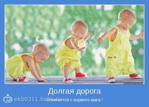 http://cs21.babysfera.ru/7/5/2/a/27406717.113197758.jpeg