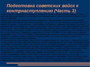 Подготовка советских войск к контрнаступлению (Часть 3) Таким образом, планир