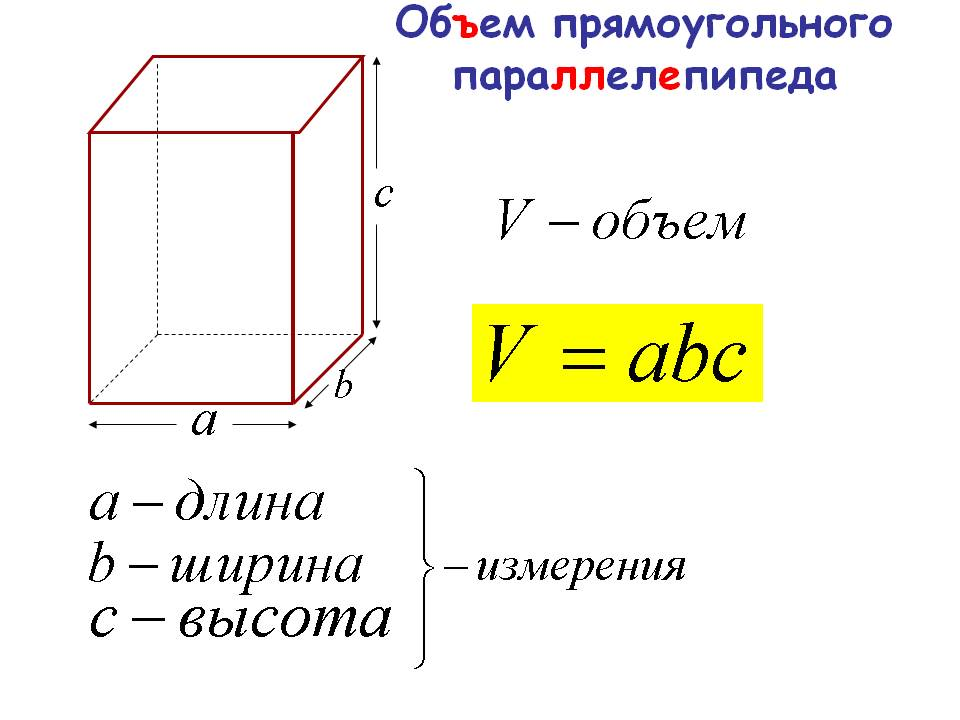 hello_html_64011c33.jpg