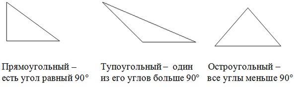 hello_html_m4cf3fa17.jpg