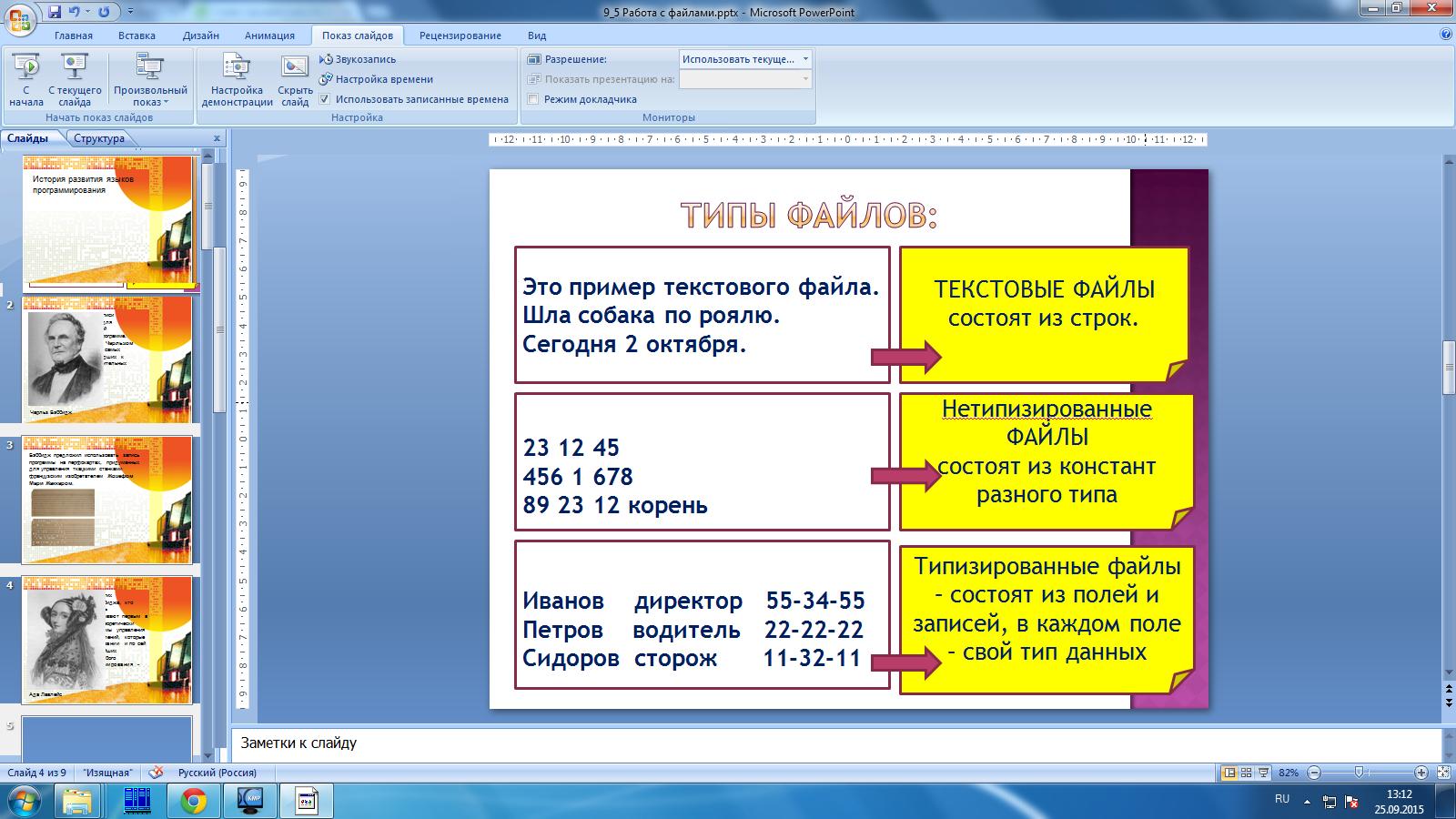 hello_html_2c3effb8.png