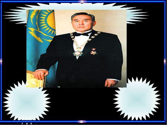 Kazakhstan President Nursultan Nazarbayev