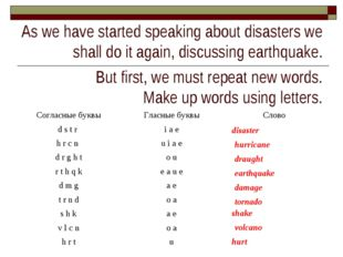 As we have started speaking about disasters we shall do it again, discussing
