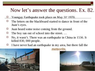 Now let's answer the questions. Ex. 82. Youngay Earthquake took place on May