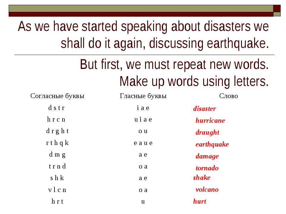 As we have started speaking about disasters we shall do it again, discussing...