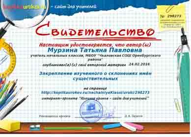hello_html_1b603ca.jpg