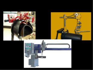 Специализированное сварочное оборудование установки для фигурной резки детале