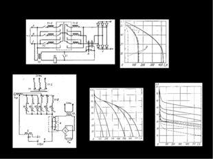 Источники питания сварочной дуги Сварочные выпрямители Схема выпрямителя ВД-3