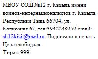 hello_html_m6aa92ee.png