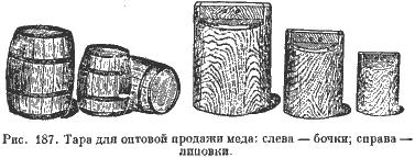 http://xreferat.ru/image/46/1305922278_1.png