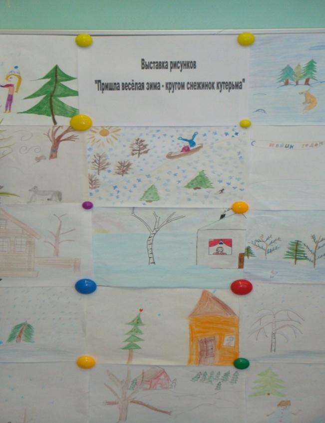 C:\Users\Пользователь\Desktop\Проект Сезонные измен.зимой\Выставка рисунков 2012\v 337.jpg