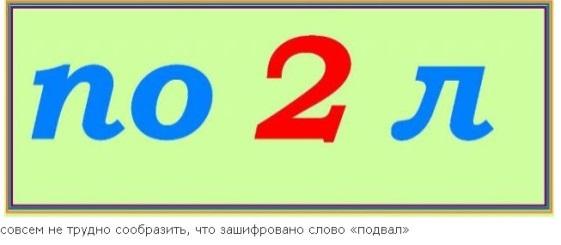 Избранное / Профиль oxana / Детский мир (информационно-развлекательный сайт для детей и родителей)