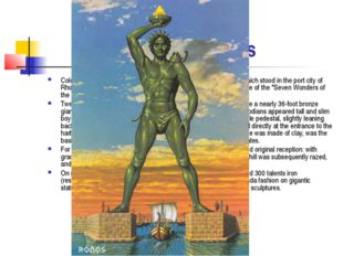 Colossus of Rhodes Colossus of Rhodes - a giant statue of the Greek sun god