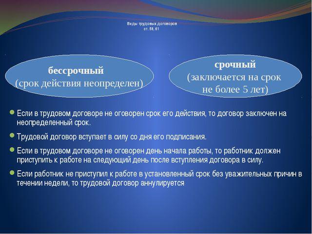 Договор материальной ответственности оператора игрового зала