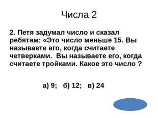 Дроби 1 1. Дробь 0,06 надо записать в виде процентов. Какой из следующих отве