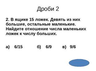 Вес 1 1. Масса полного бидона с молоком 7кг, а наполненного наполовину 4кг. К