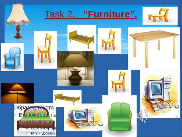 "Task 2. ""Furniture""."
