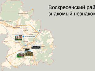 Усадьба Лажечниковых – Кривякино Здесь прошли его детство и юность знаменитог