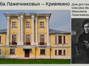Дом в Коломне, где жил. Б.А. Пильняк Бараки для строителей химкомбината в рай