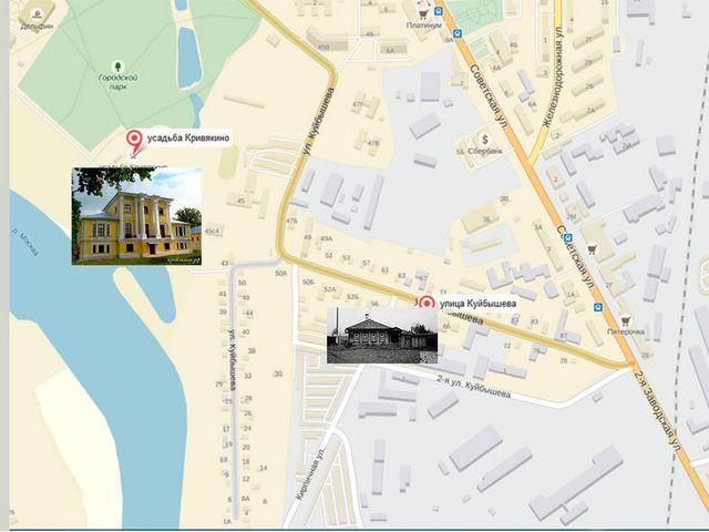 Усадьба Лажечниковых - Кривякино Иван Лажечников не жил постоянно в в Кривяки...
