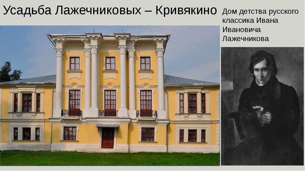 Дом в Коломне, где жил. Б.А. Пильняк Бараки для строителей химкомбината в рай...