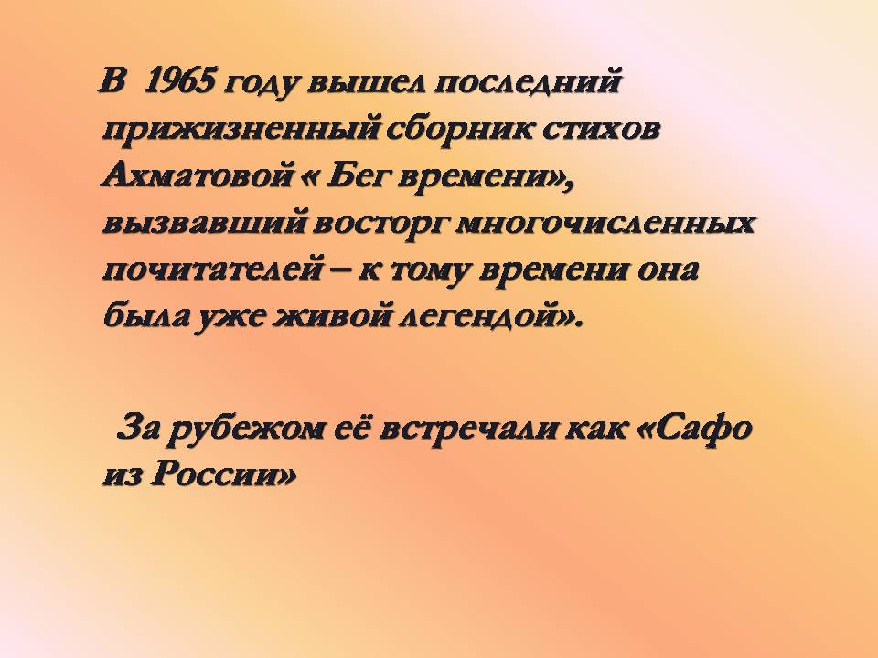 http://pwpt.ru/uploads/presentation_screenshots/c67b1c1732108e7afb64d0c2537fbcba.JPG