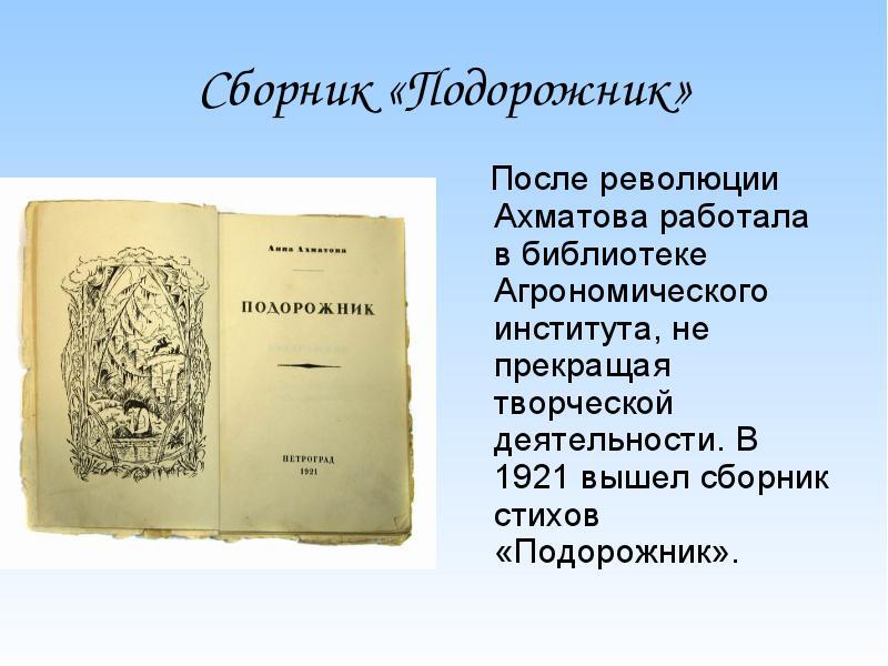 http://rpp.nashaucheba.ru/pars_docs/refs/21/20431/img15.jpg