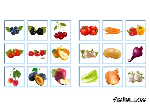 D:\Новая папка (2)\Мои рисунки новое\Новая папка (10)\овощи фрукты.jpeg