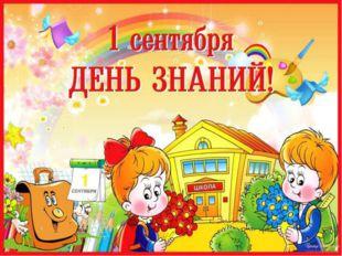 Весёлая математика Увлекательный русский язык Сказочное чтение Загадочный окр