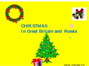 CHRISTMAS In Great Britain and Russia Автор :Усанова Л.О.