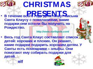 CHRISTMAS PRESENTS В течение всего года дети пишут письма Санта Клаусу с поже