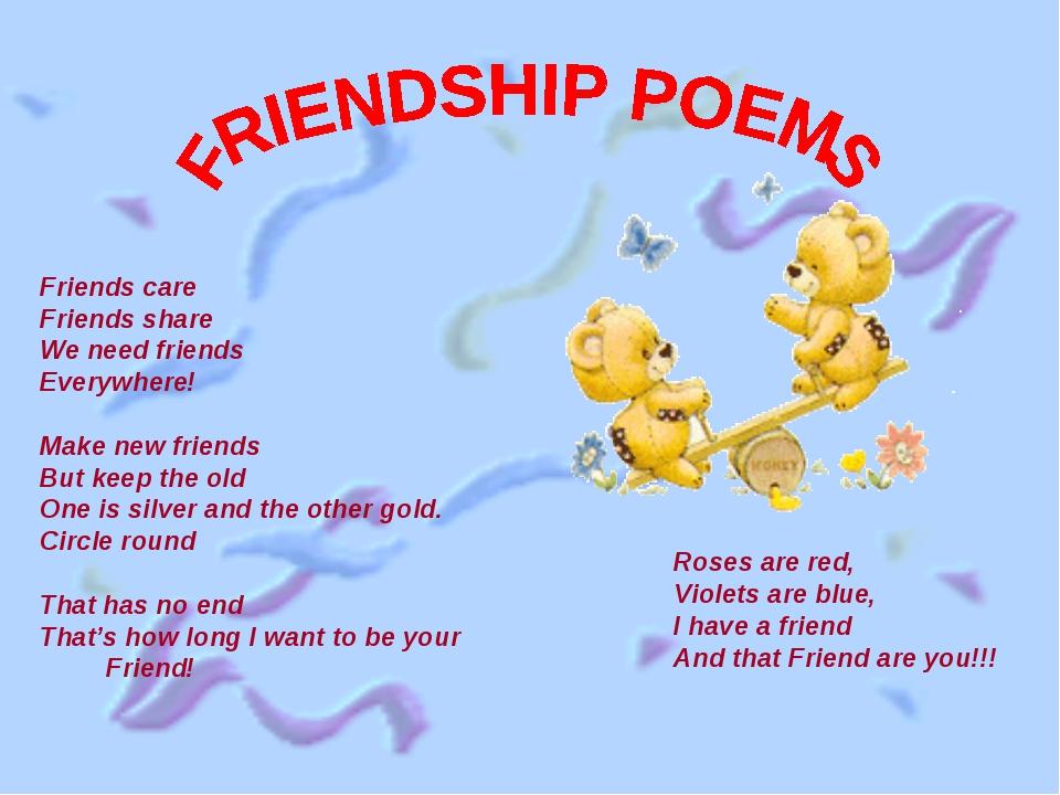 Поздравление на английском с днем друзей 2