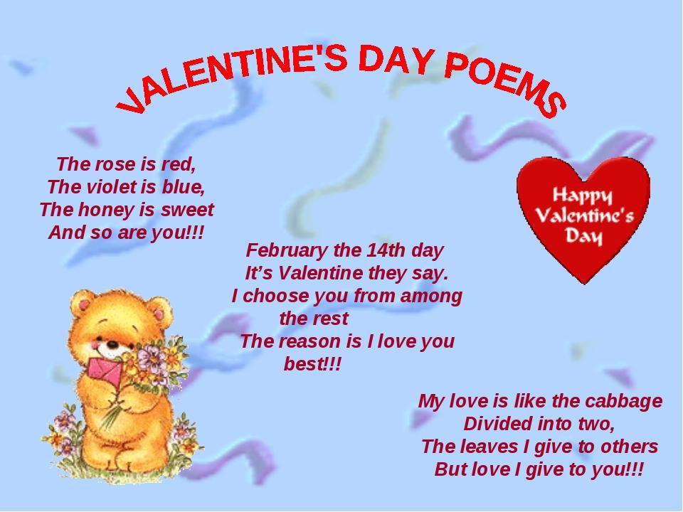 Поздравление с день валентина на английском переводе