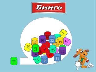 Жауабы: B А) бор, юра, триас В) палеоген, неоген, төрттік С) перм, карбон, д